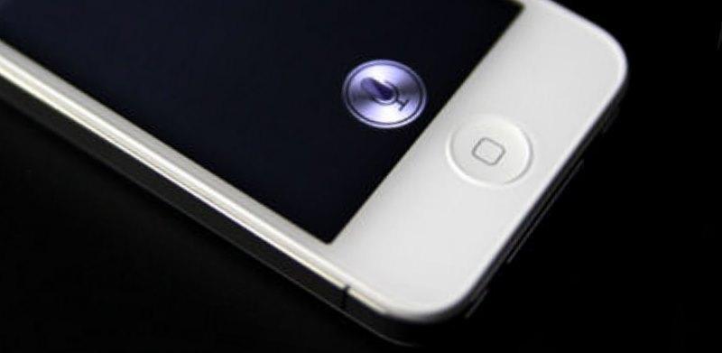 Советы как включить Siri на iPhone 4