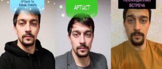 3 вводим имя создателя маски в поисковой строке thesubbotin