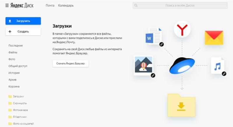 используя предустановленный браузер Safari или, как вариант, Opera, Google Chrome;