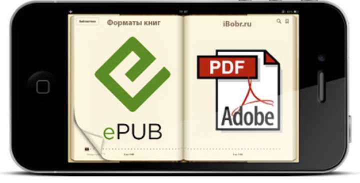 Формат PDF наверно знает каждый