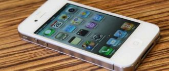 затем берем свой айфон 4 и запускаем App Store уже на нем;