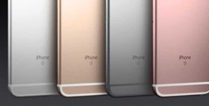 цветной корпус iPhone 6S изготавливается с помощью анодирования