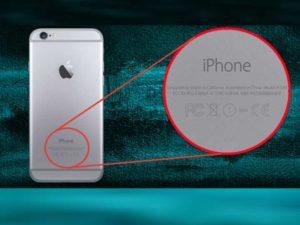Айфон А1688 и А1687 отлично будет работать в ЛТЕ диапазонах 1,2,3,4,5,7,8,12,13,17,18,19,20,25,27,28,29. ТД-ЛТЕ – 38,39,40,41.
