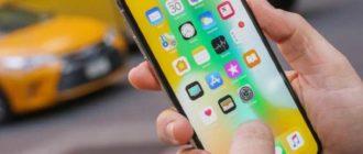 Последнее на сегодняшний день поколение айфонов