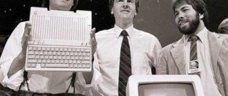 Возняк принял решение на использование в своем компьютере процессор от компании «MOS Technology».