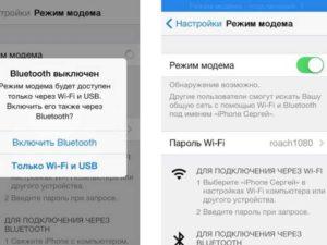 Включите сеть Wi-Fi. И введите на подключившемся устройстве пароль от точки доступа.