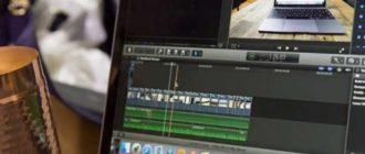 профессиональная программа для работы с видео