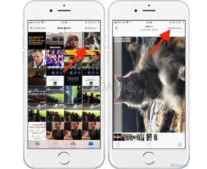 ошибку на iPhone довольно легко исправить