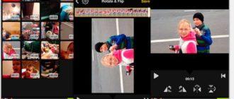 Видео можно перевернуть на iPhone или iPad без использования компьютера.