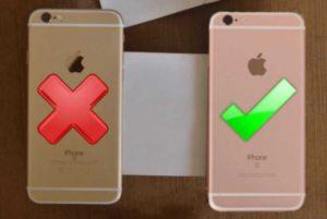 Отметка восстановленный значит, что компания Эппл ранее получила аппарат