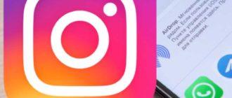 Instagram, действительно, за время своего существования стал необычайно популярен