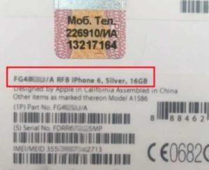 Важным фактором является то, что iPhone с незначительными поломками ремонтируется не подрядчиком