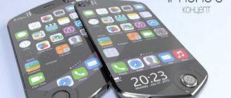 О дизайне нового айфон 9.