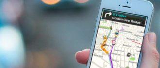 приложение способно проложить маршрут