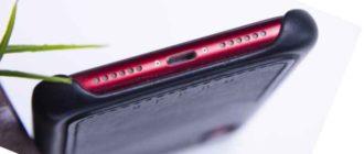 нижняя часть айфона