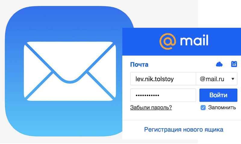 многофункциональное приложение является аналогом myMail