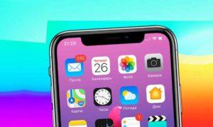 Четыре крутых приложения для электронной почты на iOS бесплатно