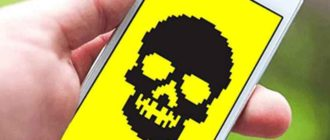 Существуют ли вирусы для операционной системы iOS